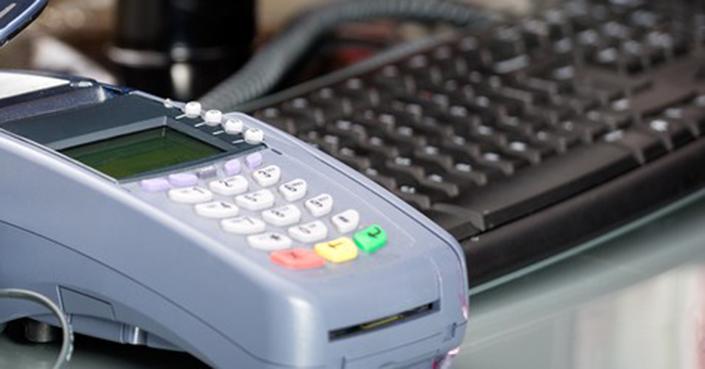 Buscan una reducción de 30 meses de permanencia en el buró de crédito